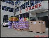 贵州冷热冲击试验台 价格 定做高低温测试机价格