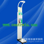 投币式超声波体重秤/身高体重测量仪(语音 打印 投币) 型号:NYSHGM-15