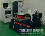 温度湿度振动试验箱 直销 质量保证