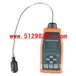可燃气体探测仪/可燃气体检测仪