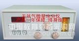天然气微量水分仪生产,天然气微量水分装置厂家