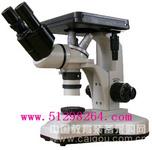 金相显微镜/显微镜