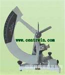 液晶顯示薄膜撕裂強度試驗儀 型號:VXM-8