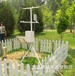 北京土壤墑情氣候觀測儀生產
