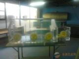 有机玻璃氮气操作箱