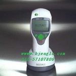 微生物荧光检测仪
