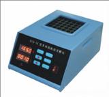 DIS-36型數控多功能消解器