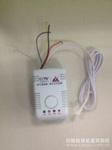 家用燃氣報警器