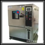 液晶屏背光源高低温老化箱冷热交变箱