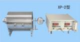 XP-2型数显线膨胀系数测定仪