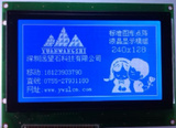 LCM液晶模块,12864、19264、24064、240128,液晶显示屏