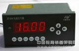 儀表式電流信號源