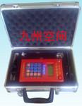 北京便携式流速流量仪销售