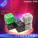 电子魔方玩具|Cubelets KT06套件|中小学创新教育实验|智能机器人