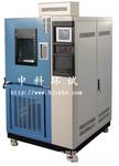 交变高低温试验箱价格/交变高低温试验标准