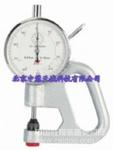 手提式紡織品測厚儀 型號:MGX142-2/3