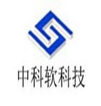 中科软科技股份有限公司