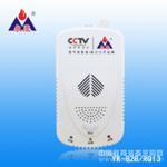 天然气泄漏报警器YK-828RQ13(永康)