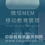 北京pk10教学软件