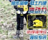 动力汽油土壤采样器
