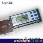 粗糙度仪leeb431