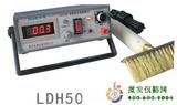 电火花检测仪LDH50