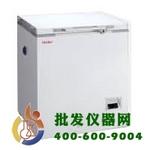 卧式低温保存箱DW-40W100