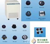 高速冷冻离心机KDC-160HR