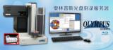 奥林普斯4EBD 全自动蓝光光盘刻录服务器 600片光盘自动备份到光盘