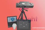 三维数字化测量综合实验平台