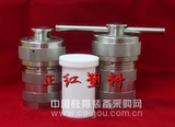 压力消解器100ml重金属检测耐温200度耐压5兆帕正红价格