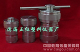 乳制品检测专用高压消解罐100ml耐温200度价格