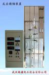 實驗室反應精餾 實驗室精餾塔 反應精餾原理
