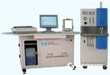 红外碳硫分析仪高频红外碳硫分析仪全能元素分析仪