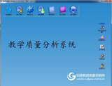 西安长安区网上阅卷系统 促销扫描阅卷系统提供商南昊