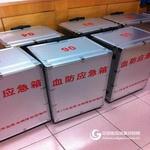 供应检维修专用组合工具箱