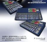 SOUNDCRAFT声艺 Si Expression-16路数字现场调音台正品行货