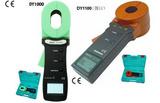 数字式钳型接地电阻测试仪 接地电阻测试仪