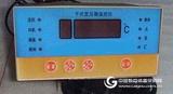 干式變壓器溫控儀