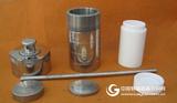 高壓消解罐 水熱釜