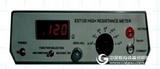 静电测试仪 防静电鞋测试仪 数字高阻计