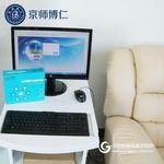 北京心理测试系统 心理测验 北师大专家指导研发
