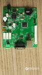 厂家定制电子柜存包柜快递柜电控锁电磁锁智能锁控系统