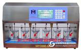 六联搅拌器MY3000-6K混凝试验搅拌仪器