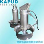 潜水搅拌机QJB1.5kw 不锈钢潜水搅拌机 耐腐蚀污水处理设备