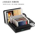 西普莱9口手机平板USB带底座充电器
