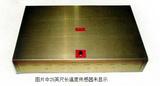 LCEDT-24168重型固态电子辐射温度控制器