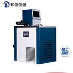 上海知信智能恒温器zx-5恒温槽/低温泵/恒温水浴