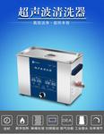 上海知信超声波清洗机ZX-2200DE单频型实验室除油锈清洗