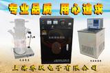 河北光催化反应仪器